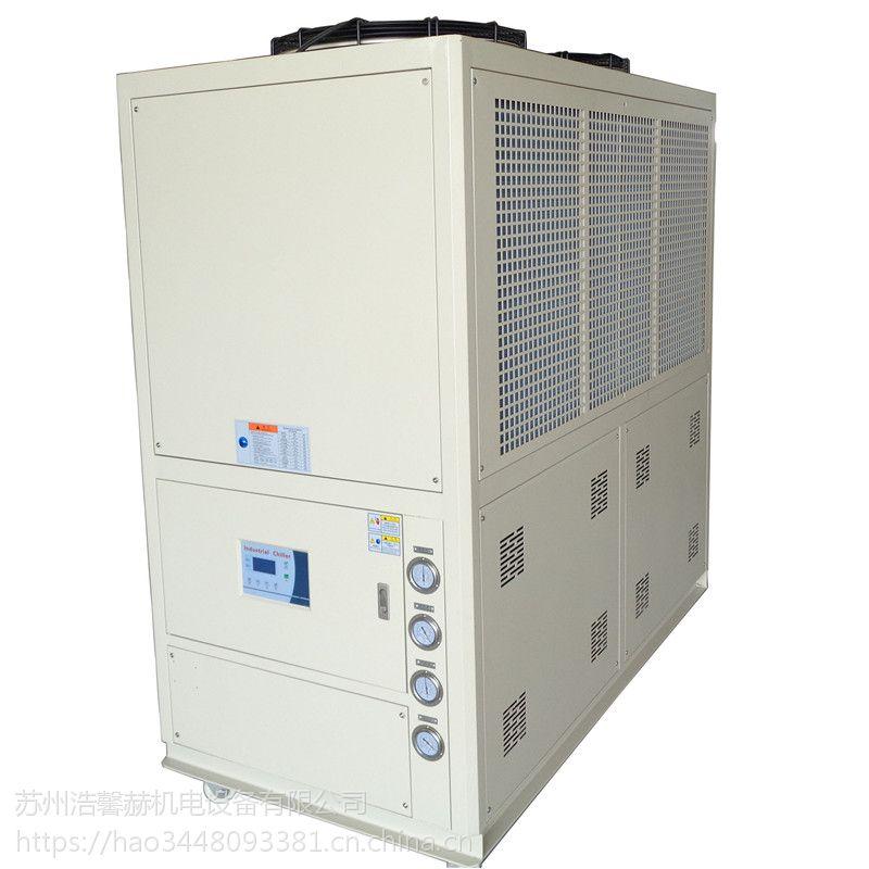 冷水机厂家供应HX-8HP风冷式冷水机 激光制冷机