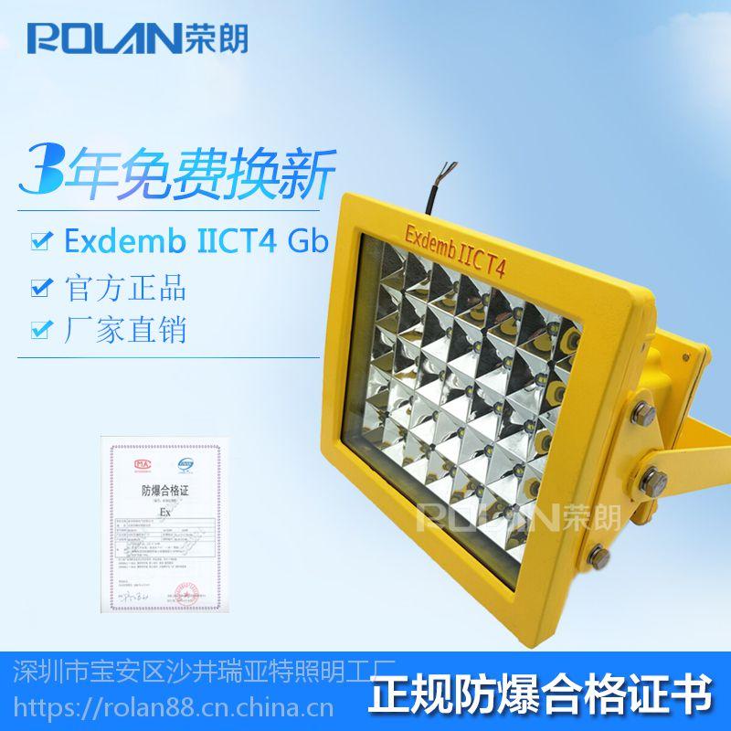 97系列防爆LED灯,品质保证厂家包邮