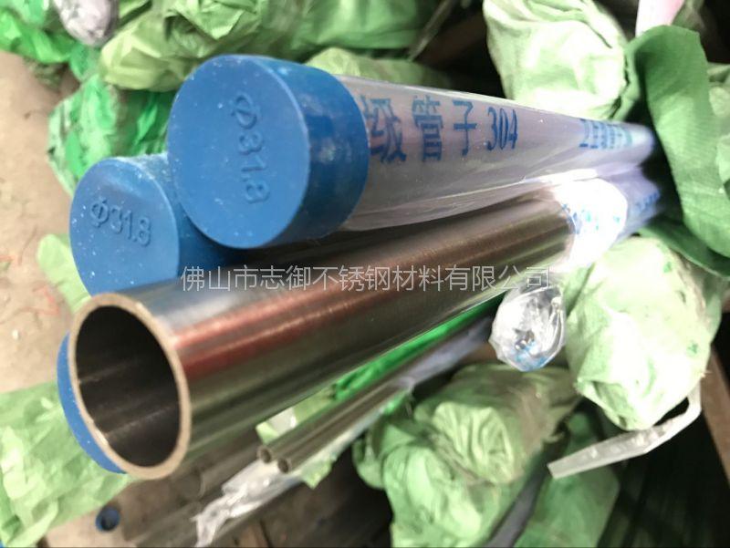 广州304不锈钢精铸弯头