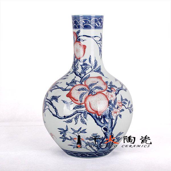 景德镇陶瓷花瓶 青花釉里红手绘花瓶 祝寿礼品 九桃福寿天球瓶