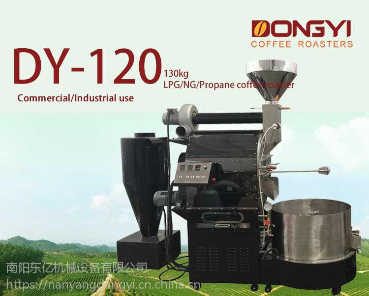 东亿大型商用自动化咖啡烘焙机 PLC触屏控制自动化伺服机电系统 120公斤咖啡豆烘焙设备