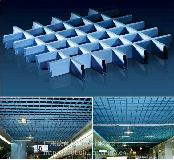 广州德普龙塔型铝合金格栅安装简单厂家报价