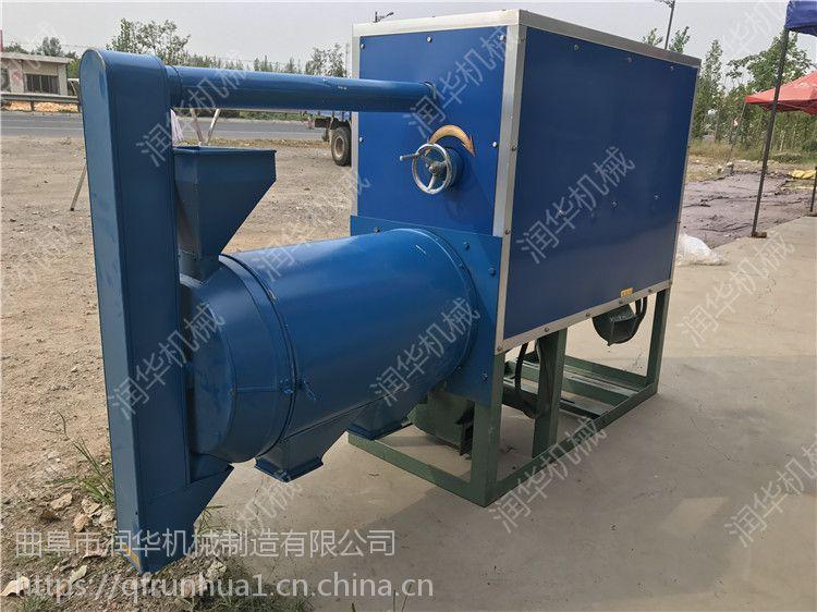 精磨玉米脱皮制糁机 五谷杂粮磨面机 全自动制糁磨面机