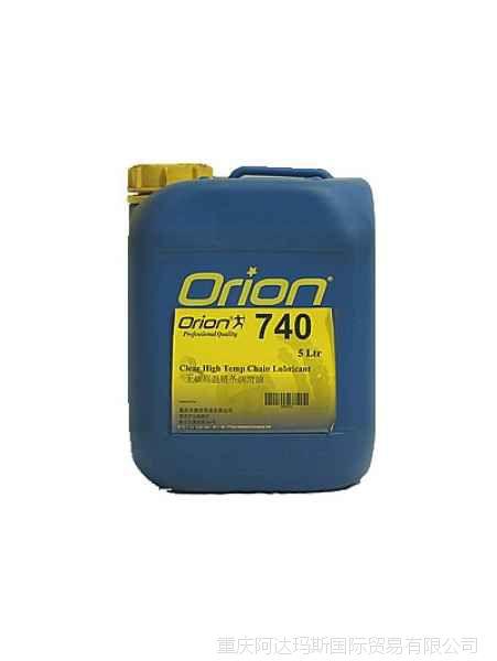 欧立能740高温链条润滑油