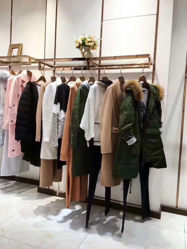 冬装新款女装外套大衣尾货批发市场