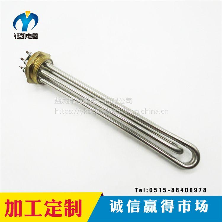 钰凯电器 非标定制专业生产 液体内丝扣 法兰式不锈钢加热管
