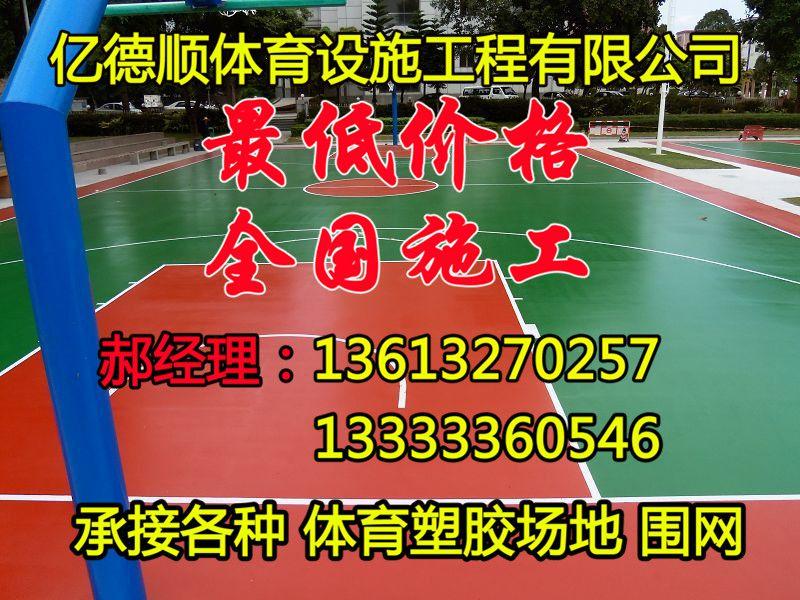http://himg.china.cn/0/4_212_236404_800_600.jpg