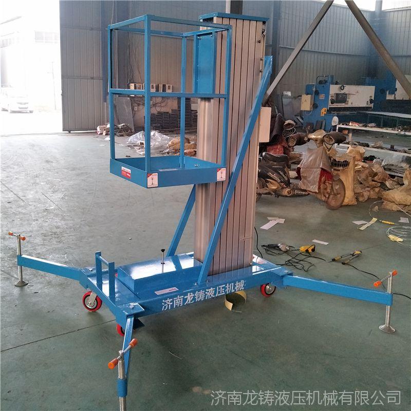 仓库现货批发单柱 双柱 三柱 四柱式铝合金式升降平台 移动式电动液压升降机