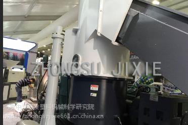 中塑机械研究院「PE废旧薄膜造粒机」PE造粒机