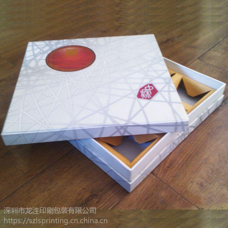 深圳高档手提食用橄榄油礼盒精装橄榄油精品盒书本盒天地盖盒定做