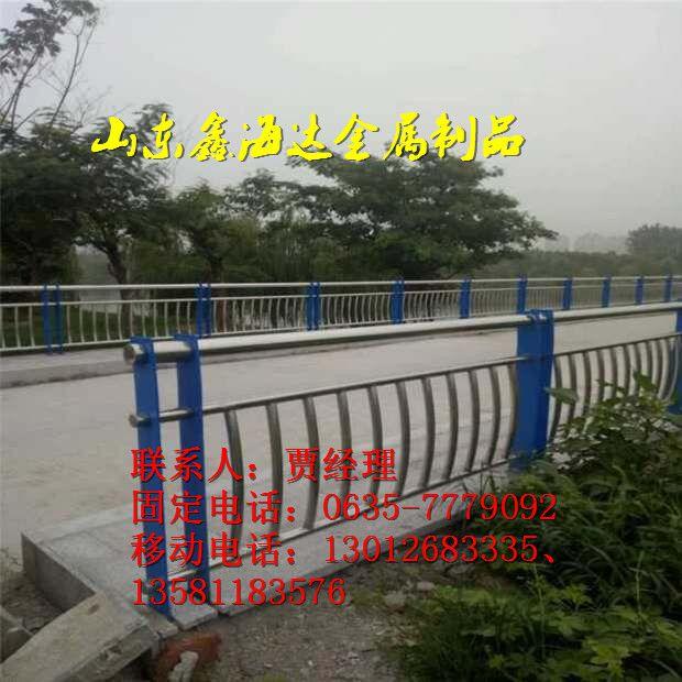 http://himg.china.cn/0/4_212_238210_620_620.jpg