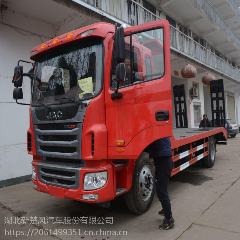 国五2.0L江淮平顶单桥平板运输车格尔发脱150挖机拖板车