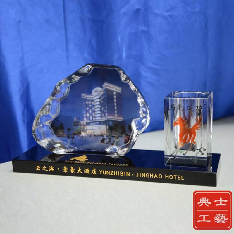济南市厂家供应公司会议纪念水晶礼品,实用会议水晶纪念品,经销商大会水晶摆件定制