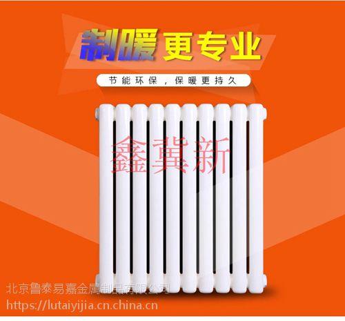【暖气片批发】暖气片批发价格,暖气片批发生产厂家-鑫冀新