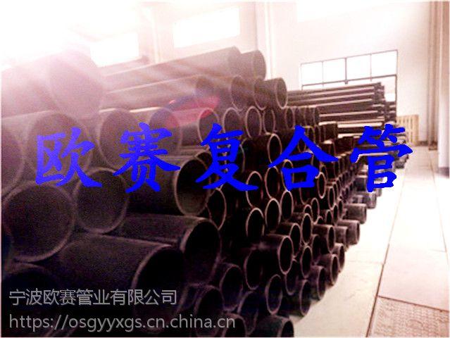 淮安市钢丝网骨架聚乙烯复合管生产厂家-操作步骤