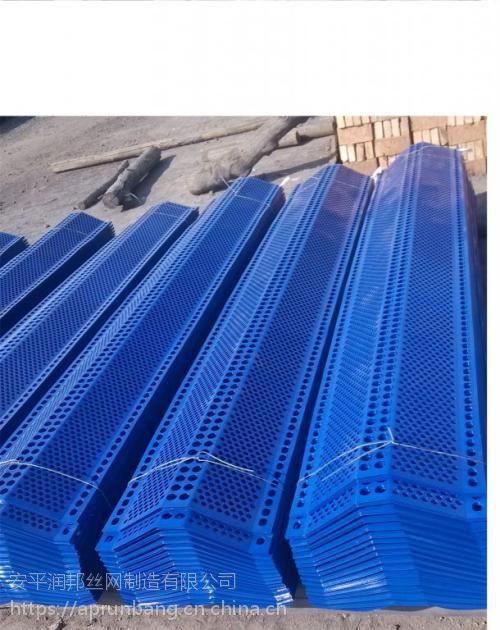 防风抑尘网,挡风墙,煤场发电厂防风网,防尘板 厂家定做圆孔