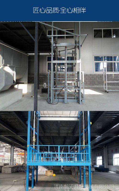 武穴液压升降货梯厂家 安装一台固定导轨式液压升降台多少钱?2018年升降机***新价格