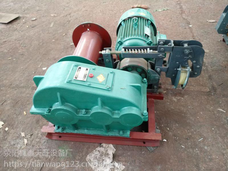 河北唐山鑫旺JK-2T齿轮减速机传动卷扬设备