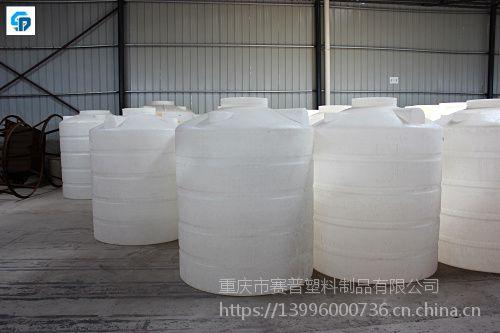哪里有生产3吨塑料桶的厂家 3000L耐酸碱塑料桶厂家直销