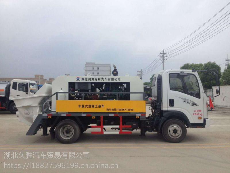 重汽王牌小型车载式混凝土泵车厂家直销购车免购置税