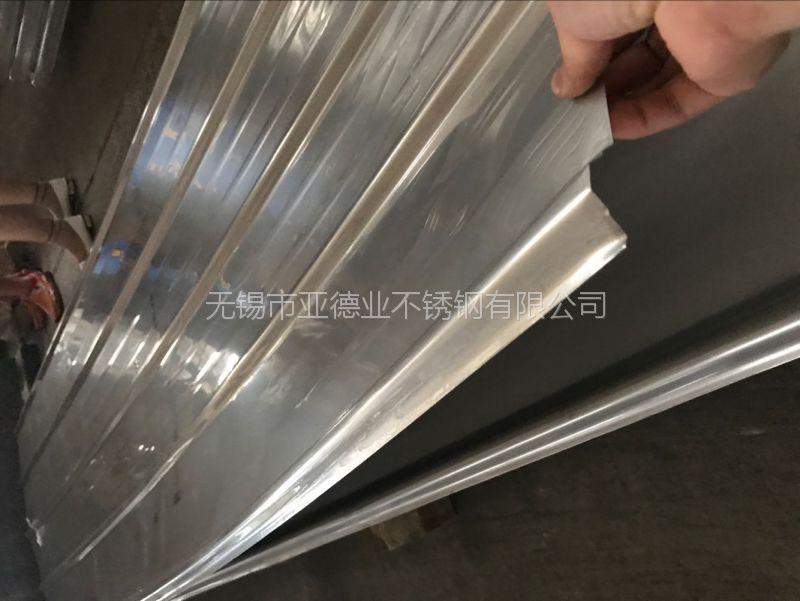 无锡304不锈钢瓦楞板加工