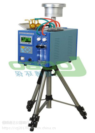 LB-2020空气采样器路博环保