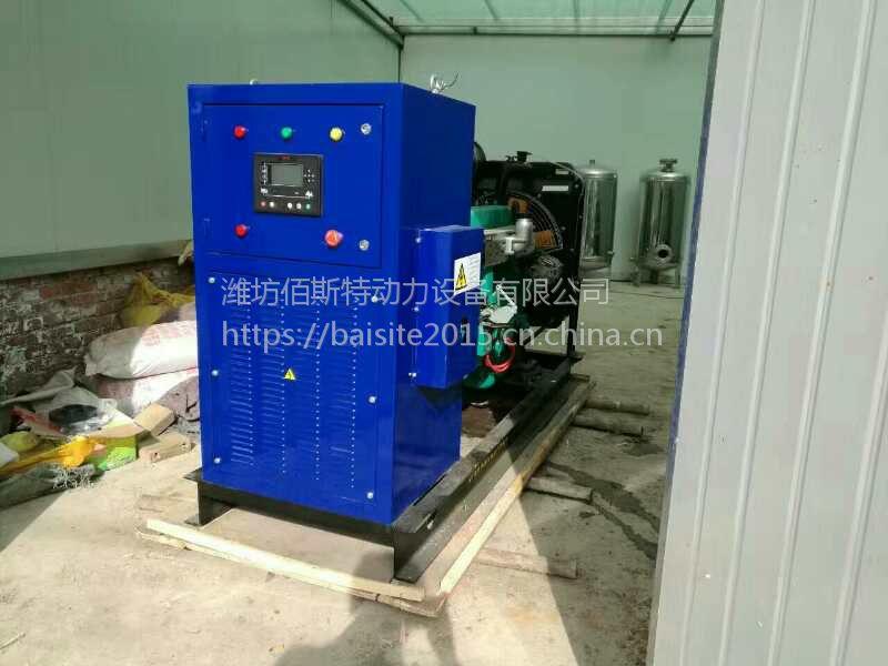 潍柴6126系列发电机组 75千瓦天然气燃气发电机组 配四保护预警