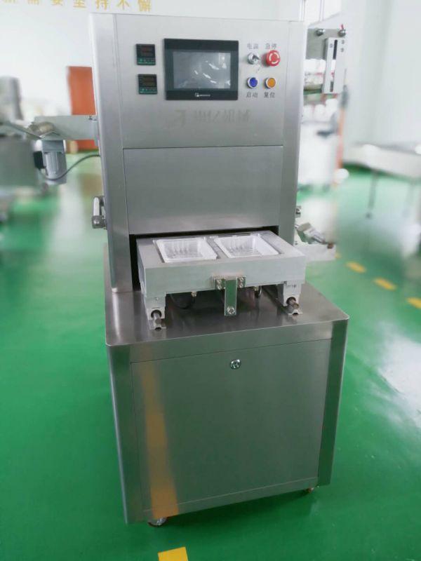 半自动盒式气调保鲜包装机