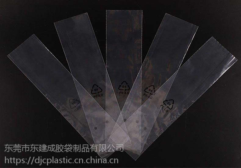 工业用品元线袋 零件平口袋 五金塑料包装袋 pe透明收纳袋