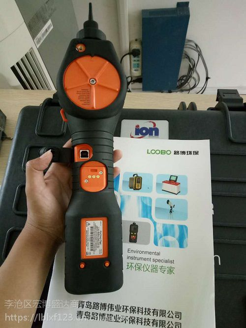 VOC有机气体检测器英国ION离子科学出品PCT-LB-04