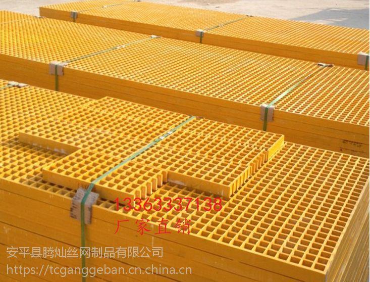 锦州厂家批发洗车房钢格栅版 喷漆房格栅板