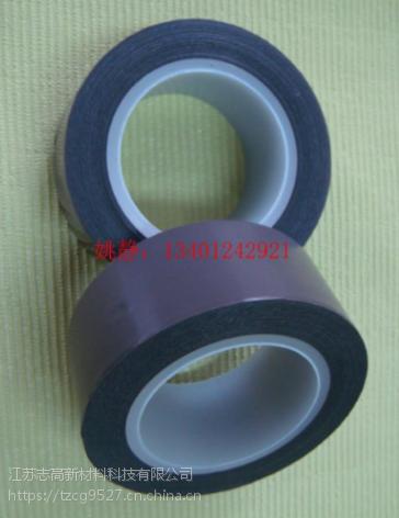 PTFE聚四氟乙烯膜胶带 耐高温阻燃胶带 抗静电胶带