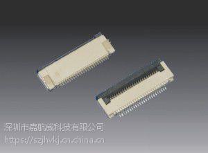 供应电子连接线.排线.IDC线.各种线材定制 FPC 排针排母 USB 卡座.配套厂家