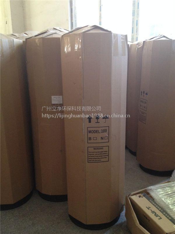 开能华宇2169玻璃钢树脂软化罐厂家直销 5吨/时地下水过滤器专用玻璃钢过滤罐批发