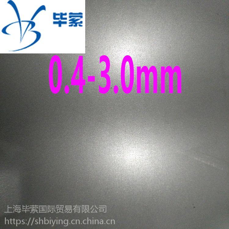 国内2.5mm武钢镀锌卷无花有花环保镀锌板零售价格