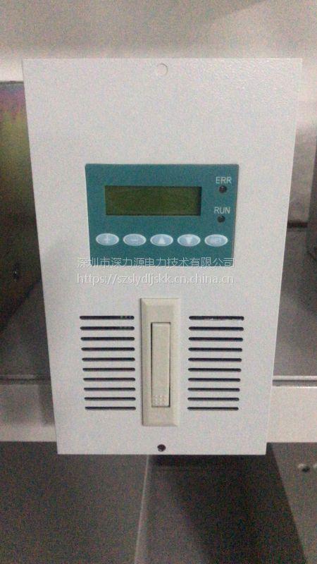 供应深力源KFA07-4电源模块充电模块