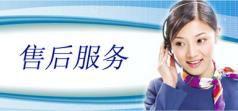 http://himg.china.cn/0/4_213_243656_238_111.jpg