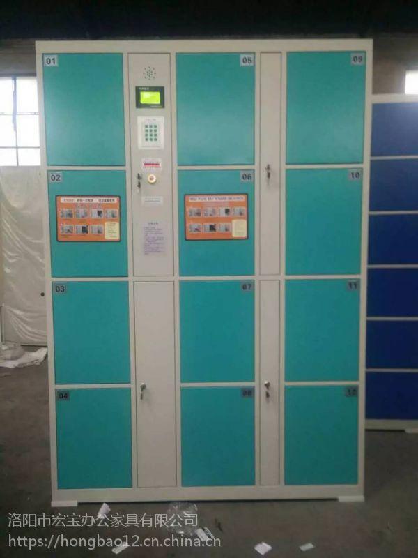 北京超市条码存包柜员工宿舍拆装柜