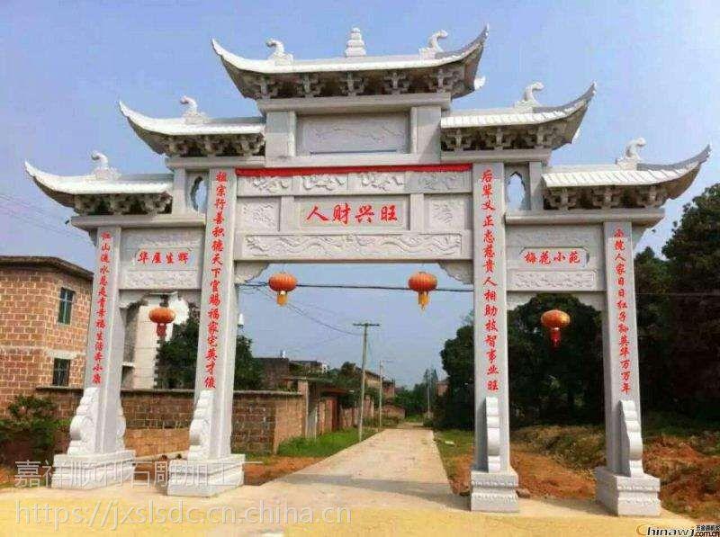 重庆石牌坊制作厂家--顺利石雕厂销售石头牌楼牌坊,石雕大门。