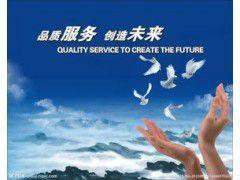 http://himg.china.cn/0/4_214_226856_240_180.jpg