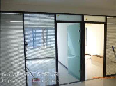 莱芜莱城玻璃隔断给你更好的办公质量