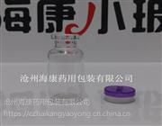 沧州海康药用包装有限公司专业生产口服液瓶 西林瓶 保健品瓶 型号全欢迎前来选购