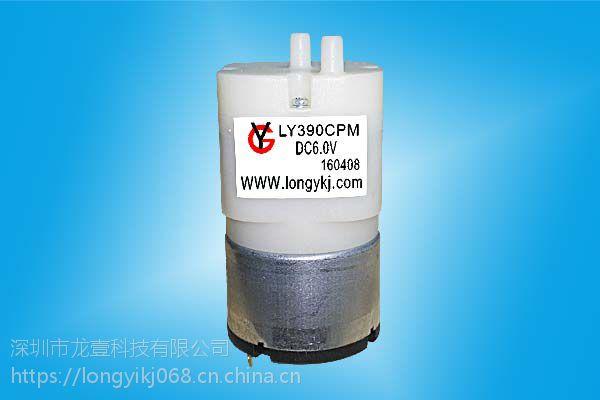 监护仪真空泵 吸黑头泵 血压计真空泵LY390CPM