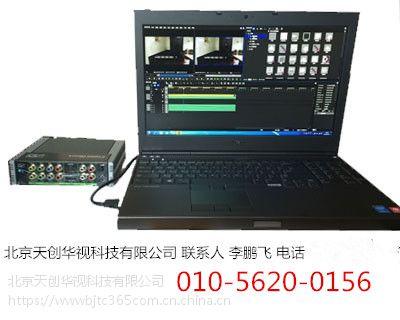 edius非编系统 高清非线性编辑系统 音视频后期剪辑系统