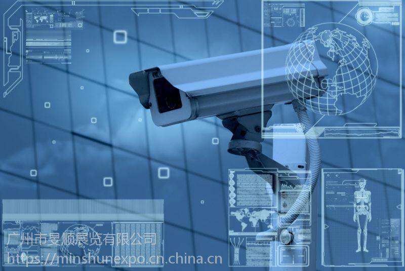 2018年6月光亚法兰克福广州国际智能安全科技应用博览会