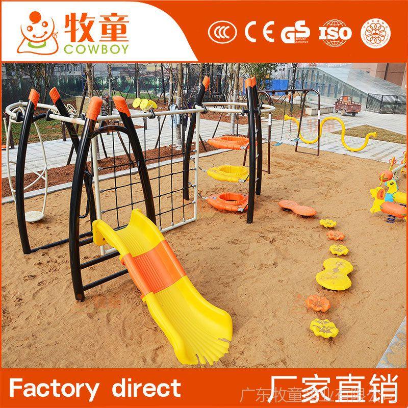 新款儿童攀爬设备户外体能训练攀爬网滑梯组合游乐玩具定制