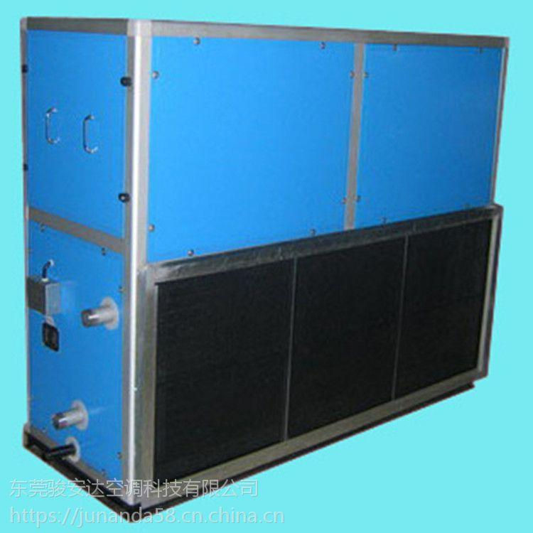 骏安达风柜 立式暗装风柜 G-45LA四排管换热风柜 冷暖两用风柜 中央空调风柜