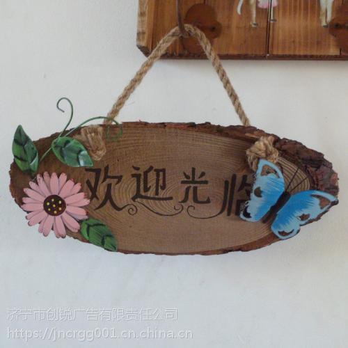 创意门牌木质原木色双面卡通装饰挂牌幼儿园班牌吊牌加工广告牌可定制图片