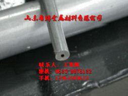 http://himg.china.cn/0/4_214_236786_253_190.jpg