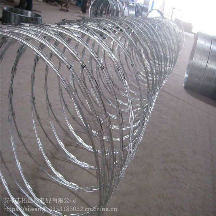 监狱用刀片刺丝@武昌监狱用刀片刺丝@监狱用刀片刺丝生产厂家
